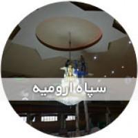 طراحی و ساخت لوستر سپاه استان ارومیه