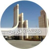 طراحی و ساخت لوستر دانشگاه آزاد استان قزوین