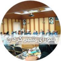 طراحی و ساخت لوستر شهداد کرمان