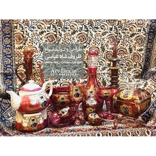 سرویس ظروف شاه عباسي قرمز