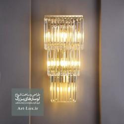 چراغ دیوارکوب کریستالی گلادیاتور