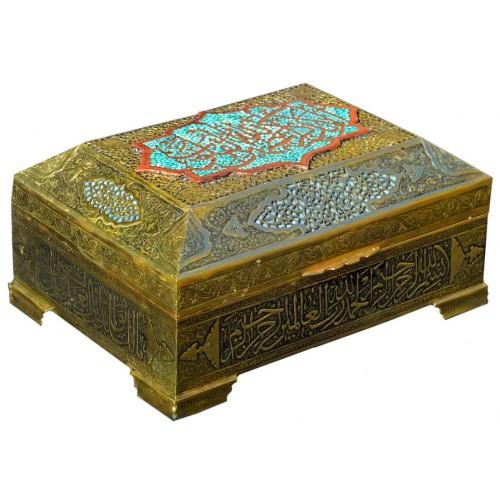 جعبه قرآن فیروزه کوب 026