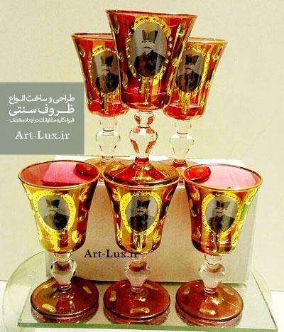 گیلاس شراب خوری شاه عباسی