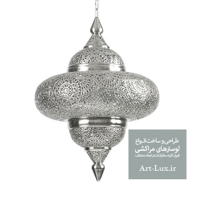 لامپ مخصوص کافه مراکشی