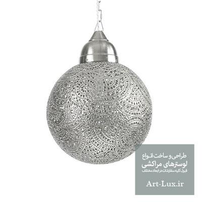لوستر برای کافی شاپ مراکشی