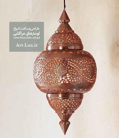 دکوراسیون داخلی مراکشی