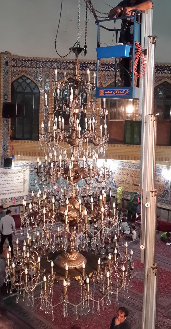 مرکز فروش لوستر مسجد در تهران
