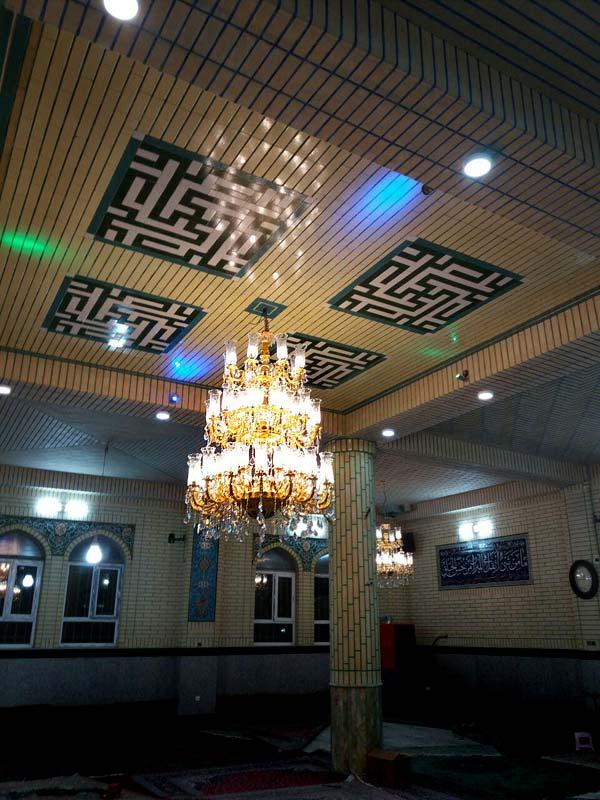 قیمت لوسترهای مسجدی در تهران