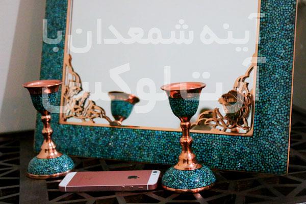 خرید آینه فیروزه کوب از اصفهان